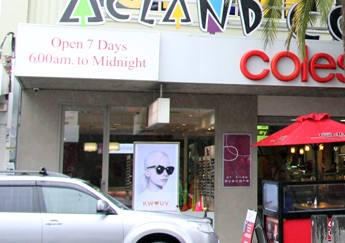 Acland Court Shopping Centre - Tourism Adelaide
