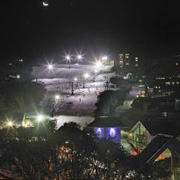 Night Skiing - Tourism Adelaide