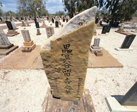 Japanese Cemetery - Tourism Adelaide