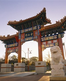 Golden Dragon Museum - Tourism Adelaide