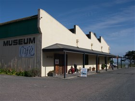 Meningie Cheese Factory Museum