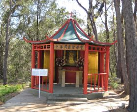 Shrine of Our Lady of Mercy at Penrose Park - Tourism Adelaide