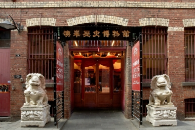 Museum of Chinese Australian History - Tourism Adelaide